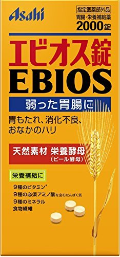 Ebios Supplement 2000tablets by Ebios