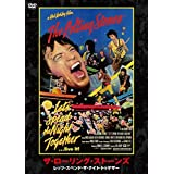 The Rolling Stones - Let's Spend The Night Together [Japan DVD] PCBE-53975