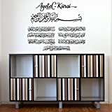 A900   Meccastyle   Islamische Wandtattoos - Ayet-el Kürsi- L - 115cm x 100cm- 01. Schwarz