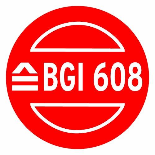 Brennenstuhl Super-Solid BQ IP44 Gewerbe-/Baustellen-Kabeltrommel 25m, 1308450 - 4