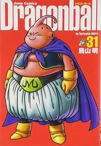 Dragonball (Perfect version) Vol. 31 (Dragon Ball (Kanzen ban)) (in Japanese)
