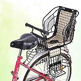 JTYX Bambini Seggiolini per Biciclette Seggiolini Posteriori per Bambini con Cintura di Sicurezza Spessa per Bici elettrica,Black,0021