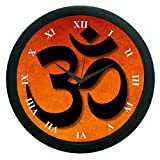 meSleep Om Wall Clock (With Glass)