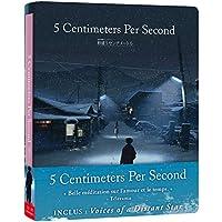 5 Centimeters per Second Combo Bluray