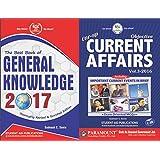 The Best Book of General Knowledge 2014 + Objective Current Affairs Volume - 2 (Set of 2 Books) price comparison at Flipkart, Amazon, Crossword, Uread, Bookadda, Landmark, Homeshop18