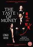 The Taste of Money [DVD]