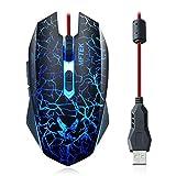 Gaming Maus, MFTEK USB Verdrahtet Beleuchtete 7 Tasten 4 LED Färben Silent Mäuse mit Einstellbarem DPI 2000/1600/1200/800 für PC Desktop Computer