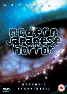Modern Japanese Horror [DVD]