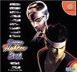 Virtua Fighter 3tb NTSC-J - Dreamcast -