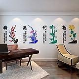 LiTie bambù acrilico a margherita parete 3d arte ufficio studio camera soggiorno divano gioielli culturali superficie di parete, un set completo di Re