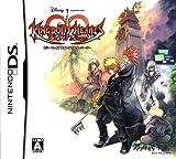 Kingdom Hearts 358/2 Days [Japan Import]