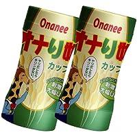 NPG Japanese Toy Onari daughter cup two pack preisvergleich bei billige-tabletten.eu