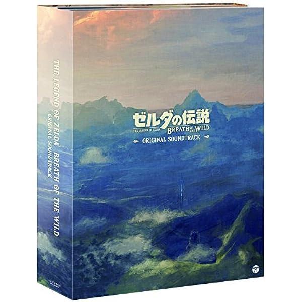 Legend Of Zelda Breath Of The Wild Amazon Co Uk Music