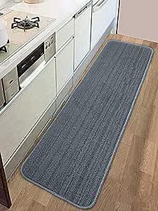 Saral Home Anti Slip Polyester Kitchen Runner- 40x120 cm, Turquoise