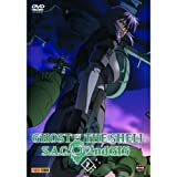 Ghost in the Shell - Stand Alone Complex 2nd GIG Vol. 07