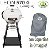 BARBECUE SFERICO A GAS OUTDOORCHEF - LEON 570 G (VANIGLIA) - CON OMAGGIO