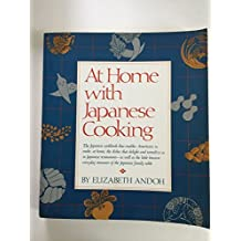 At Home With Japanese Cooking by Elizabeth Andoh (1986-04-12)