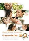 Feast of Love Affiche du film Poster Movie Festin de l'amour (27 x 40 In - 69cm x...