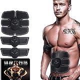 Big seller Ceintures Massage Conditionnement Musculaire Abdominale EMS 6 Modes et 10 Niveaux de Force Abdominale/Jambe/Bras chez l'homme
