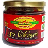 Yo Bihari Bharwan Red Chilli Pickle (250 Grams)