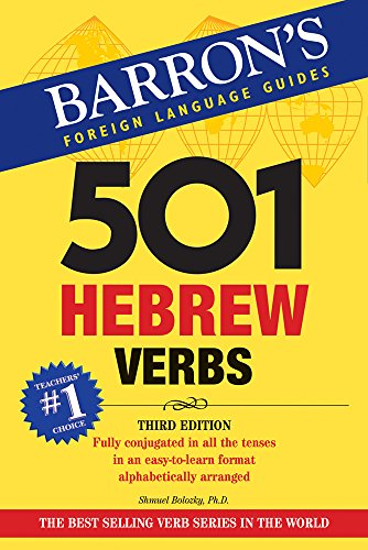 501 Hebrew Verbs (Barron's Foreign Language Guides) (Language Guide)