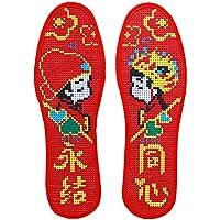 Chinesische Art Marry Hand-Gestickte Einlegesohlen Schweißabsorbierende Einlegesohlen, F1 preisvergleich bei billige-tabletten.eu