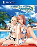 DEAD OR ALIVE Xtreme 3 Venus Collector's Edition [PSVita] [import Japonais]