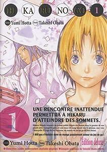Hikaru no Go Edition deluxe Tome 1