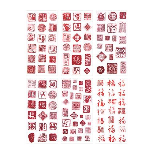 Und Papieraufkleber Fu Chinesisches Windhandbuch Dekorationssiegel Diy-tagebuchaufkleber Computer Kofferraum Notebook 8 * 16cm 12pcs -