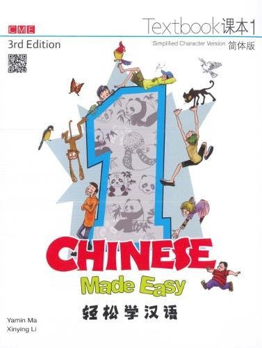 Chinese Made Easy 1 - textbook. Simplified character version por Yamin Ma