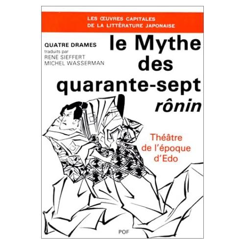 Le Mythe des quarante-sept rônin