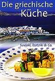 Die griechische Küche
