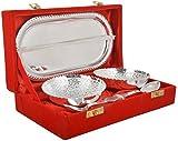 #2: Artistic Handicrafts Brass Bowl, Spoon & Tray Set, 5 Piece, Silver