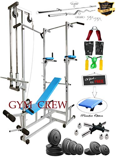 GymCrew ABS Tower with 20 in 1 Bench (Rectangle Pipe 2x2 INCH) + 20 KG Rubber Weight + 5FT Plain Rod (25 mm) + 3 FT Curl Rod (20 mm)(Silver)