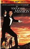 James Bond 007 tödlicher kostenlos online stream