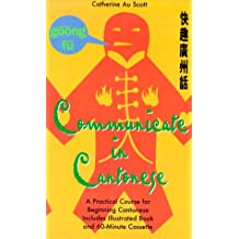 COMMUNICATE IN CANTONESE PACK (BOOK+CASSETTE)