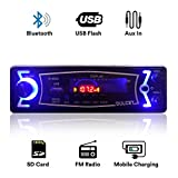 #6: Dulcet DC-A-4003 Fixed Panel Single Din MP3 Bluetooth/USB/FM/AUX/MMC Car Stereo with  Premium 3.5mm AUX Cable