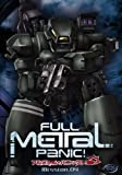 Full Metal Panic! Mission, Vol. 4