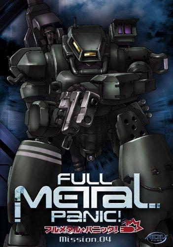 Full Metal Panic! Vol. 4