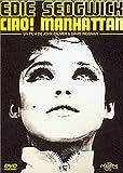 Ciao ! Manhattan | Palmer, John. Réalisateur