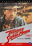 The Treasure of Sierra Madre [DVD] [All Region Import]