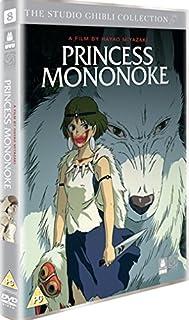Princess Mononoke [DVD] (B000CBEWZ6) | Amazon Products