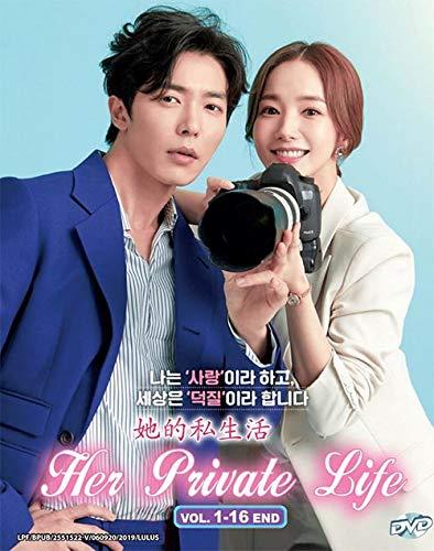 Her Private Life (Koreanische TV-Serie, Englisches Sub, All Region, Japanisch)