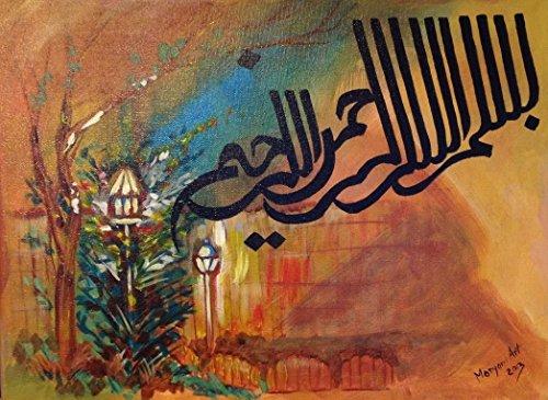 Bismillah - Original handgemacht