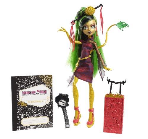 Monster High-y7645-Puppe-Jinafire im Urlaub