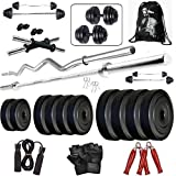 BODYFIT 30kg Exercise Sets Combo Home Gym Set Kit
