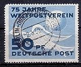 Briefmarken DDR 1949, Mi. Nr. 242, 75 Jahre Weltpostverein, Gestempelt