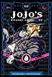JoJo's Bizarre Adventure: Part 3 Stardust Crusaders, Vol. 2