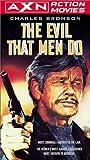 The Evil That Men Do [VHS]