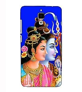 Fuson Designer Back Case Cover for Xiaomi Redmi Mi 4 :: Redmi Mi 4 (Shiva Shankar Parvati Shivay Shiv Bholenath)